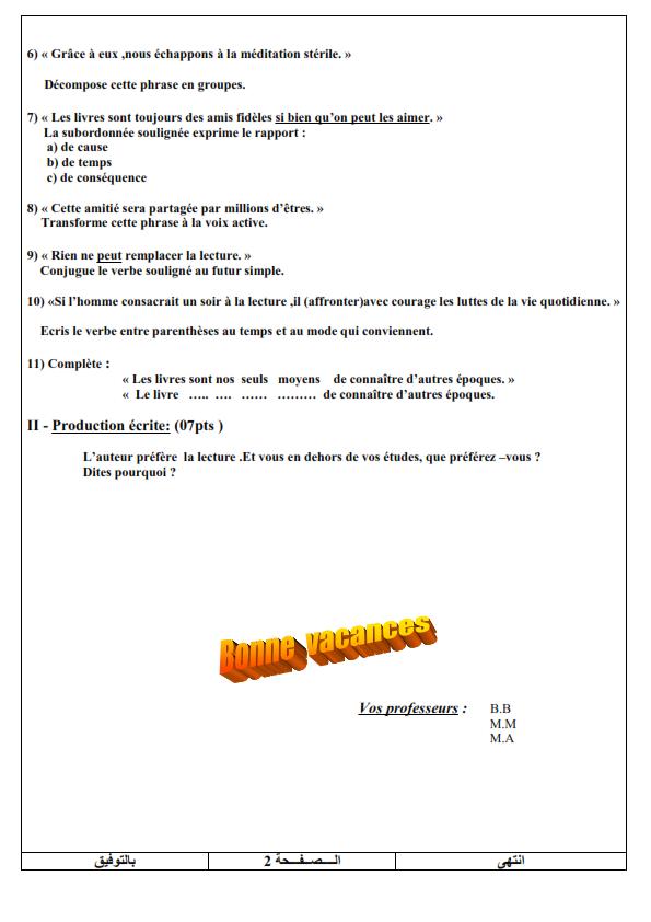 اختبار الفصل الثالث في الفرنسية الرابعة متوسط -02
