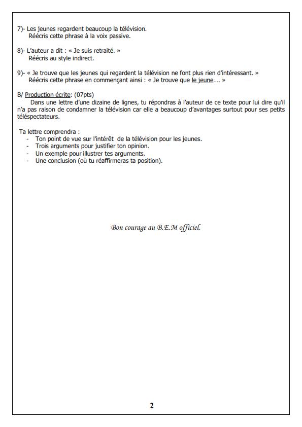 اختبار الفصل الثالث في اللغة الفرنسية السنة الرابعة متوسط | الموضوع 07