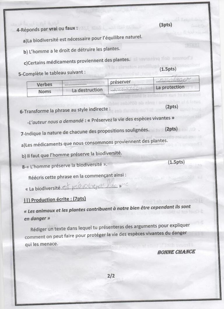 اختبار الفصل الثالث في اللغة الفرنسية السنة الرابعة متوسط | الموضوع 15