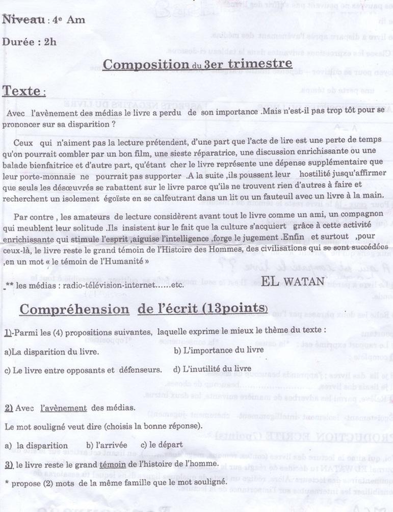 اختبار الفصل الثالث في اللغة الفرنسية السنة الرابعة متوسط | الموضوع 12