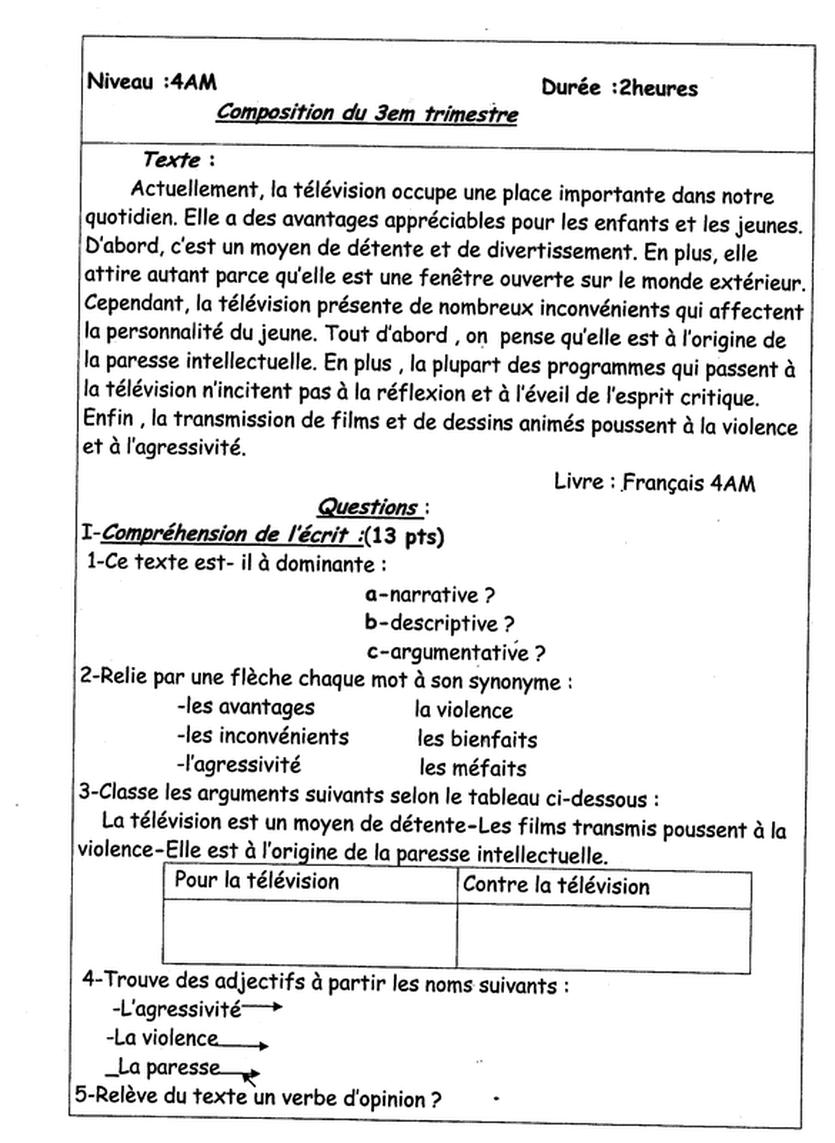 اختبار الفصل الثالث في اللغة الفرنسية السنة الرابعة متوسط   الموضوع 13