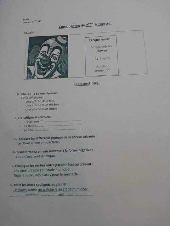 اختبار الفصل الثاني في اللغة الفرنسية   السنة الرابعة ابتدائي   الموضوع 03