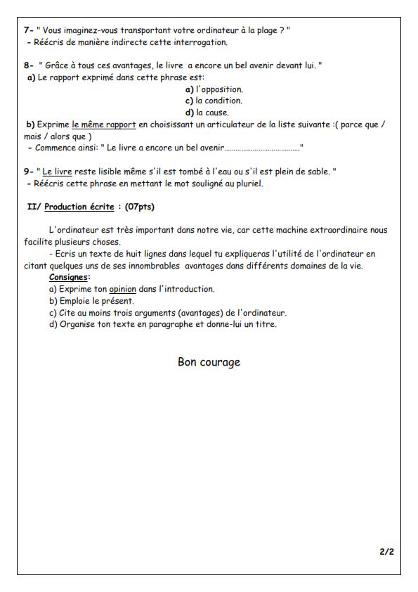 اختبار الفصل الثاني في اللغة الفرنسية السنة الرابعة متوسط   الموضوع 05