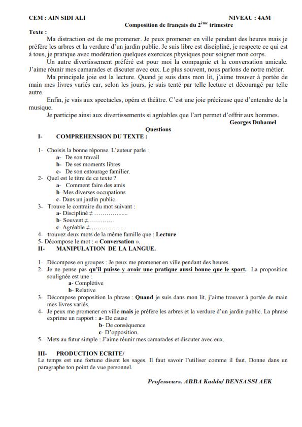 اختبار الفصل الثاني في اللغة الفرنسية السنة الرابعة متوسط   الموضوع 06