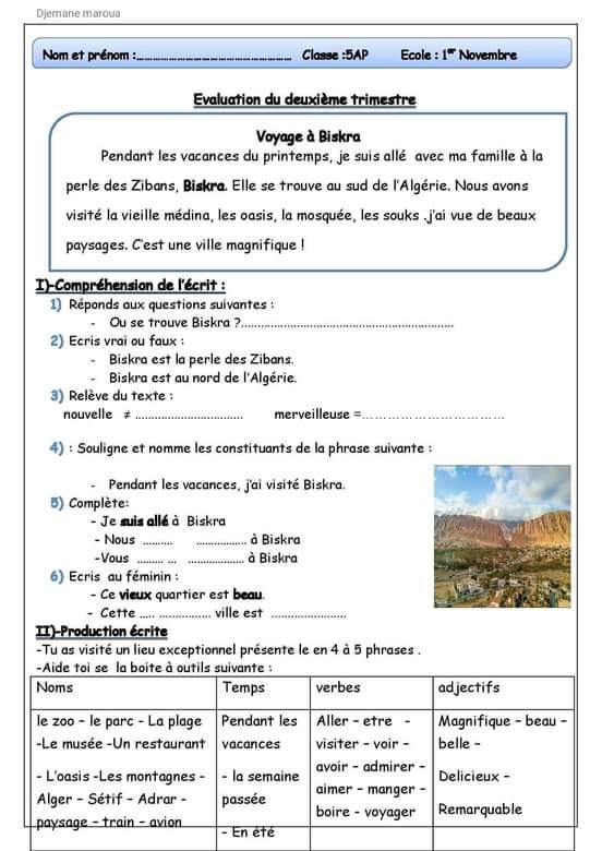 اختبار الفصل الثاني في اللغة الفرنسية السنة الخامسة ابتدائي | الموضوع 06