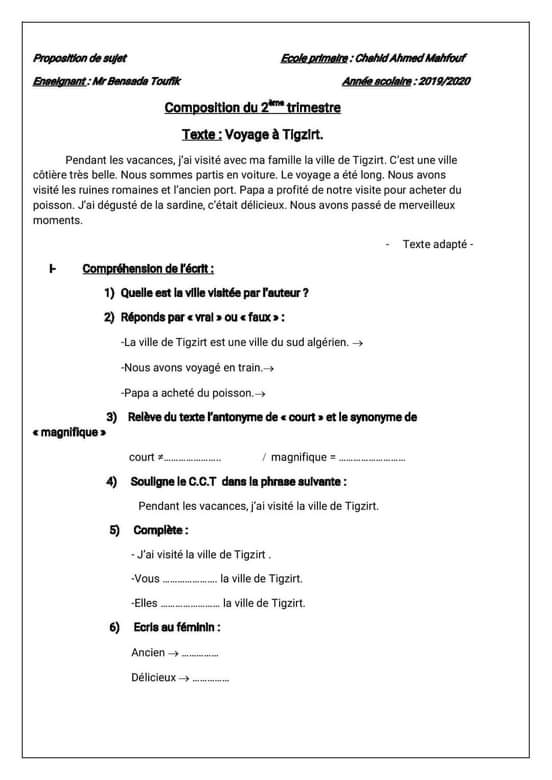 اختبار الفصل الثاني في اللغة الفرنسية السنة الخامسة ابتدائي | الموضوع 01