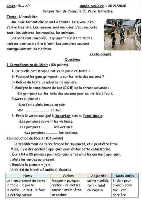اختبار الفصل الثاني في اللغة الفرنسية السنة الخامسة ابتدائي | الموضوع 08