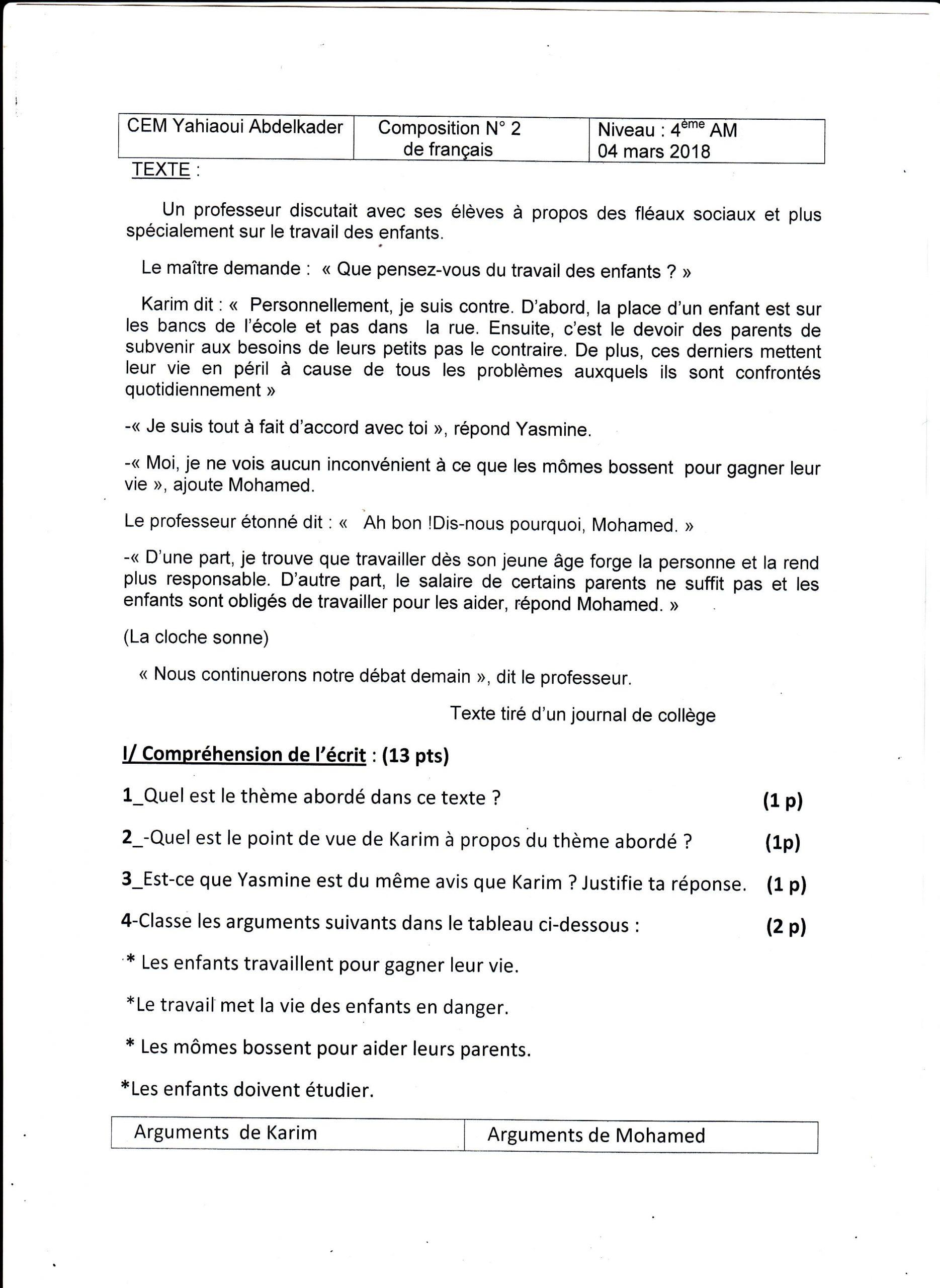 اختبار الفصل الثاني في اللغة الفرنسية السنة الرابعة متوسط | الموضوع 07
