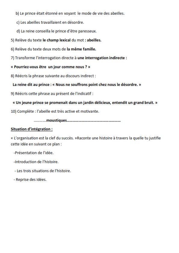 اختبار الفصل الثاني في اللغة الفرنسية السنة الرابعة متوسط   الموضوع 08