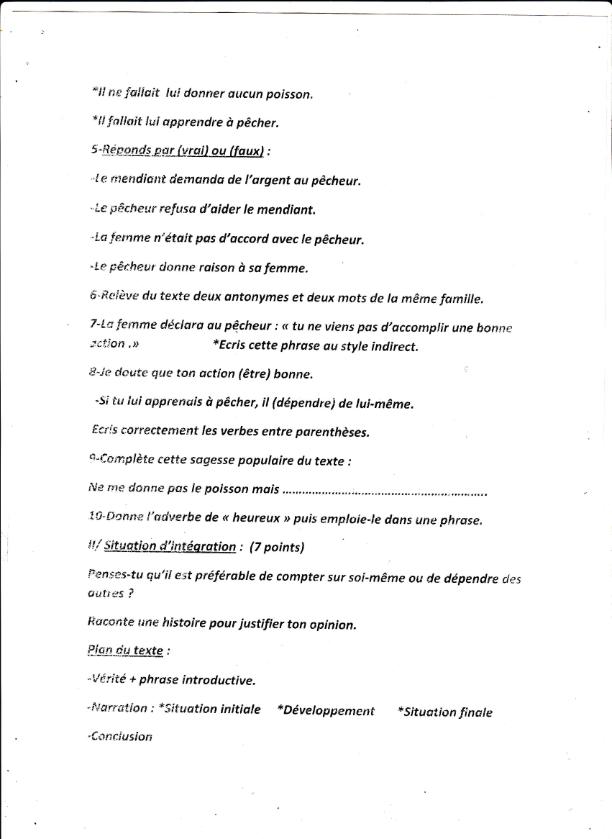 اختبار الفصل الثاني في اللغة الفرنسية السنة الرابعة متوسط   الموضوع 09