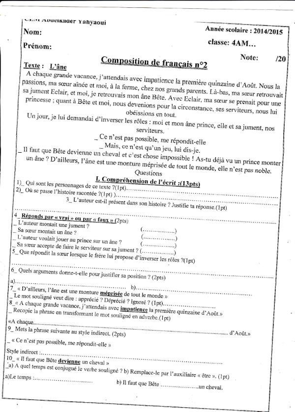 اختبار الفصل الثاني في اللغة الفرنسية السنة الرابعة متوسط | الموضوع 10