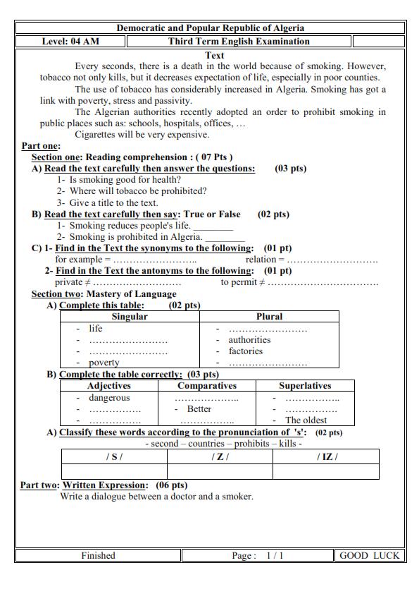 اختبار الفصل الثالث في اللغة الانجليزية السنة الرابعة متوسط | الموضوع 01