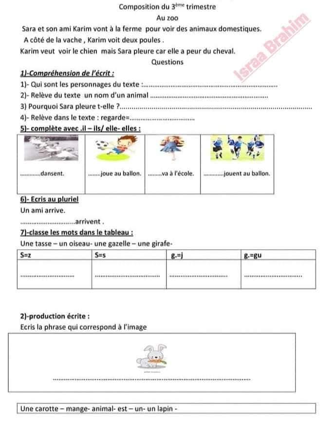 اختبار الفصل الثالث في اللغة الفرنسية   السنة الثالثة ابتدائي   الموضوع 02