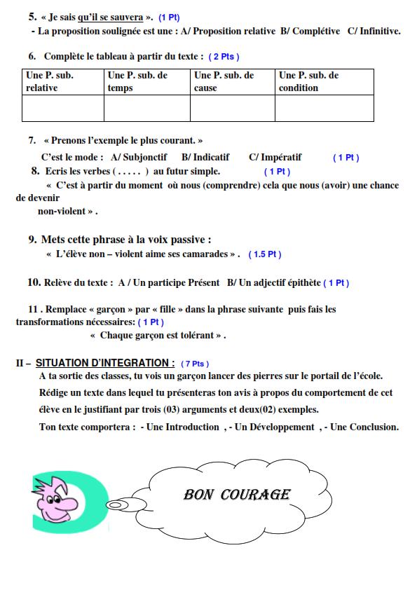 اختبار الفصل الثالث في اللغة الفرنسية السنة الرابعة متوسط   الموضوع 16