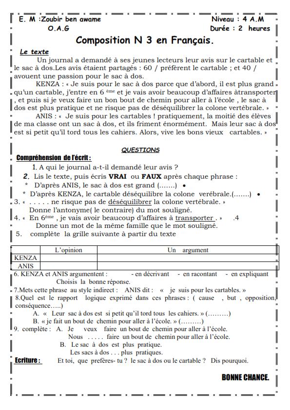 اختبار الفصل الثالث في اللغة الفرنسية السنة الرابعة متوسط | الموضوع 17