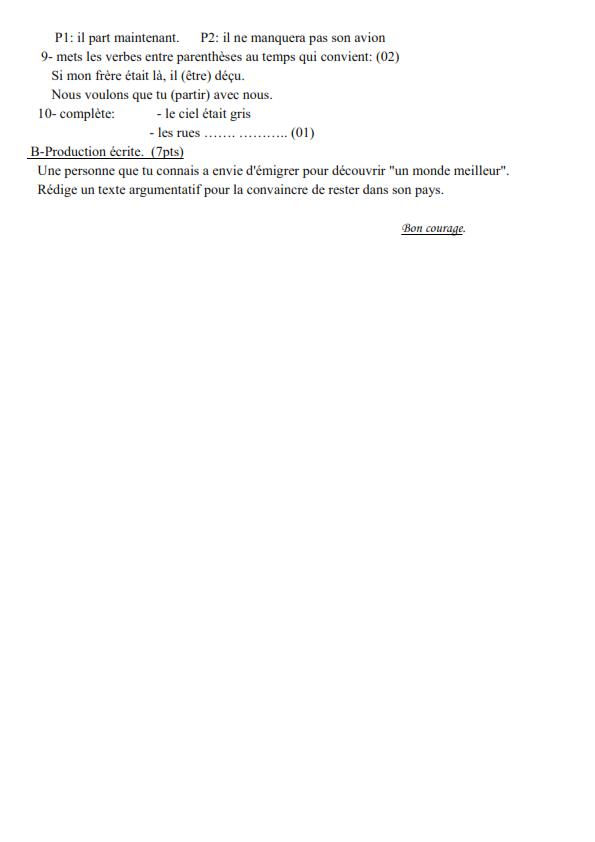 اختبار الفصل الثالث في اللغة الفرنسية السنة الرابعة متوسط | الموضوع 18