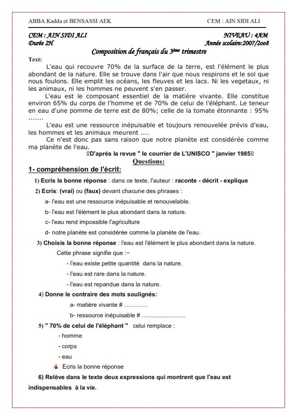 اختبار الفصل الثالث في اللغة الفرنسية السنة الرابعة متوسط | الموضوع 01