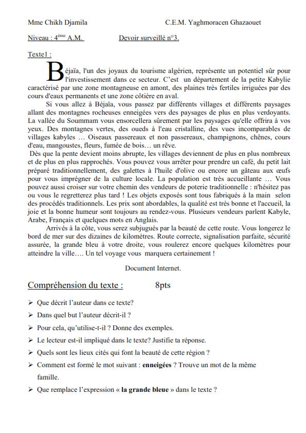 اختبار الفصل الثالث في اللغة الفرنسية السنة الرابعة متوسط   الموضوع 03